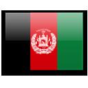 Afghanistan tarif Bouygues Telecom mobile appel international etranger sms mms