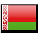 Bélarus tarif Bouygues Telecom mobile appel international etranger sms mms