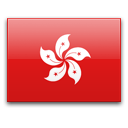 Hong Kong tarif Bouygues Telecom mobile appel international etranger sms mms