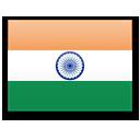 Inde tarif Bouygues Telecom mobile appel international etranger sms mms