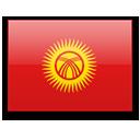 Kirghizistan tarif Bouygues Telecom mobile appel international etranger sms mms