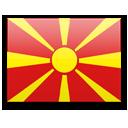 Macédoine tarif Bouygues Telecom mobile appel international etranger sms mms