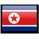 Corée du Nord tarif Bouygues Telecom mobile appel international etranger sms mms
