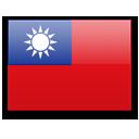 Taïwan tarif Bouygues Telecom mobile appel international etranger sms mms
